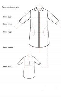 Рубашка ДН-0023-02