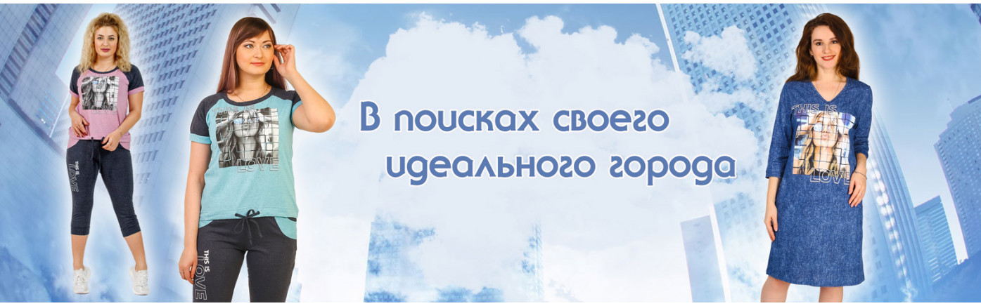 2021-18-04-21-City