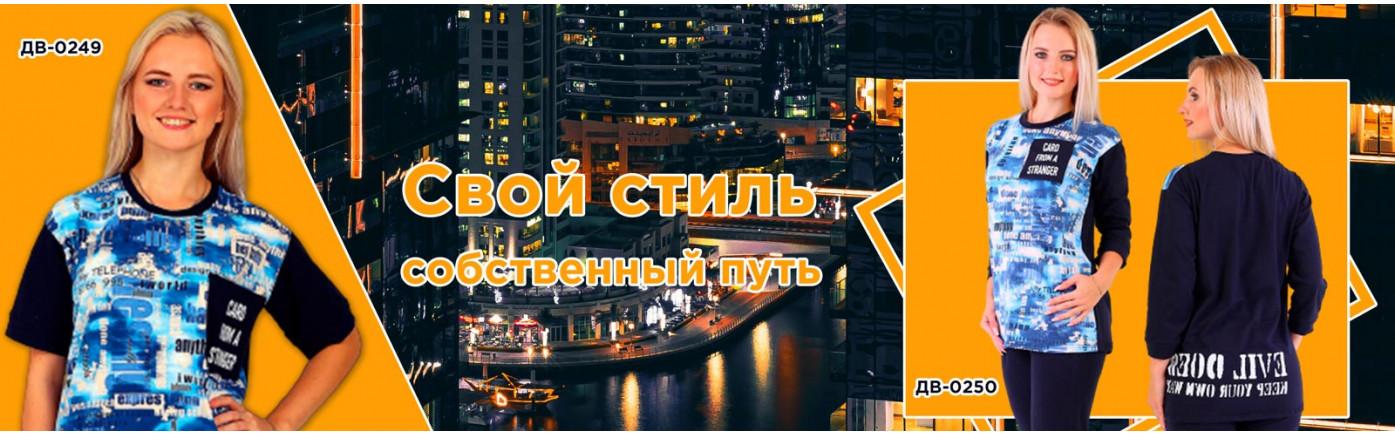 2021-06-10-21-DV_0249_0250